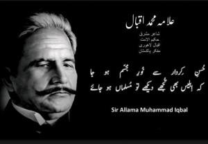 Allama Muhammad Iqbal (1877-1938)
