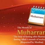 Muharram Ki Fazeelat