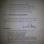 Punjab School Education Dept Imposed Ban on Transfer Posting  of Teachers