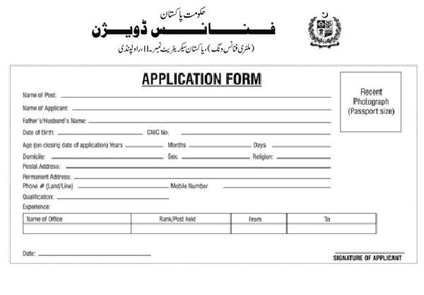 Jobs in Finance Division, Military Finance Wing Rawalpindi