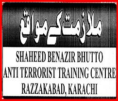 Benazir Bhutto Anti-Terrorist Center Karachi