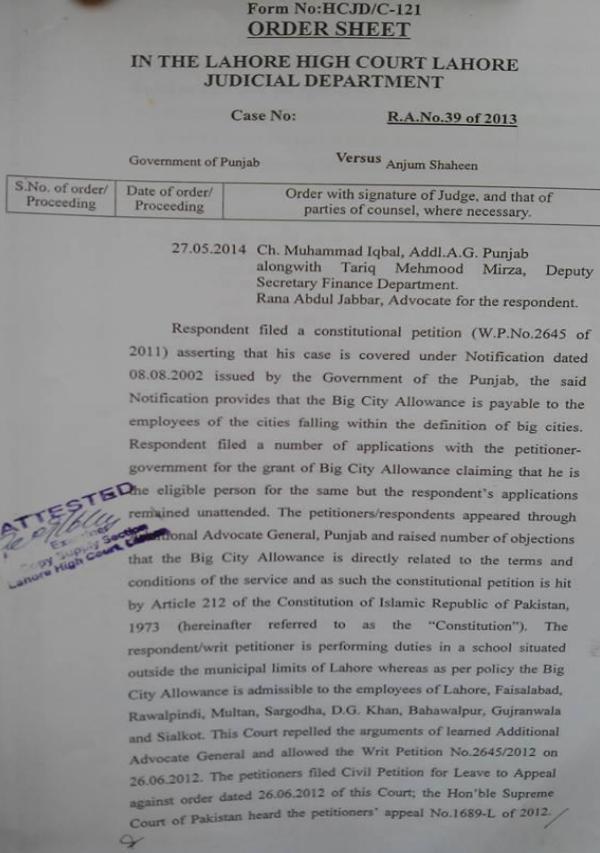 Big city allowance decision Lahore High Court (Page No.1)