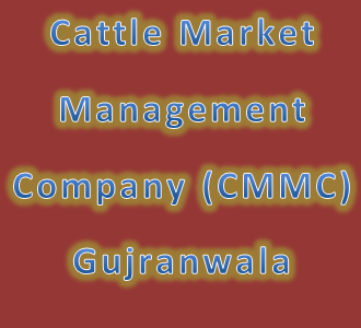 Cattle Market Management Company (CMMC) Gujranwala Logo