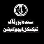 Sindh Board of Technical Education (SBTE) Logo
