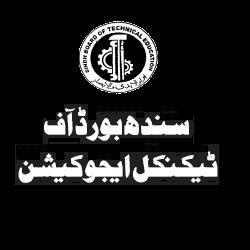 Sindh Board of Technical Education (SBTE) Logo