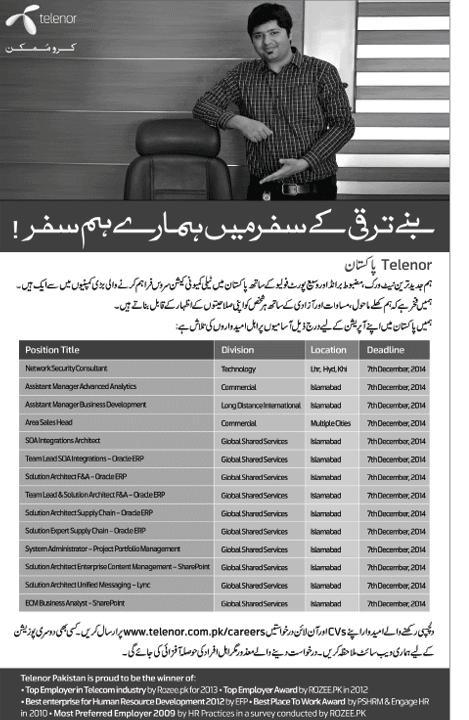 Vacancies in Telenor Mobile Phone Company Pakistan