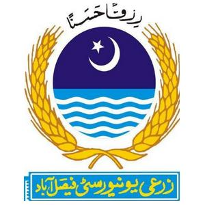 Agriculture University Faisalabad Logo