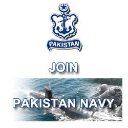 Join Pakistan Navy Logo