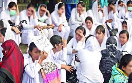 KPK Nurses Protest and Strike