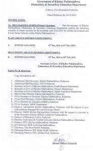 KPK School Winter Vacation-Holidays Notification 2014