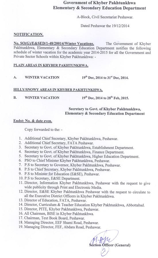 KPK Schools Winter Vacation/Holidays Notification 2014