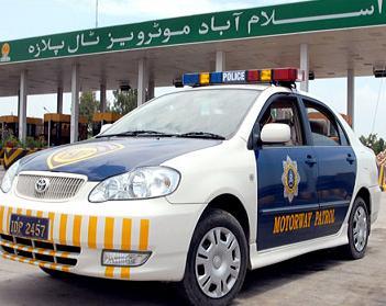 MotorWay Police Employees Salary