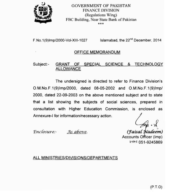 Notification grant of Special Science and Technology Allowance 1