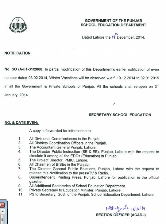 Punjab Govt Notify Winter Vacation from Dec 19 - Jan 2, 2015