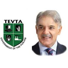 Shahbaz Sharif Announced TEVTA Punjab Free Short Courses 2015