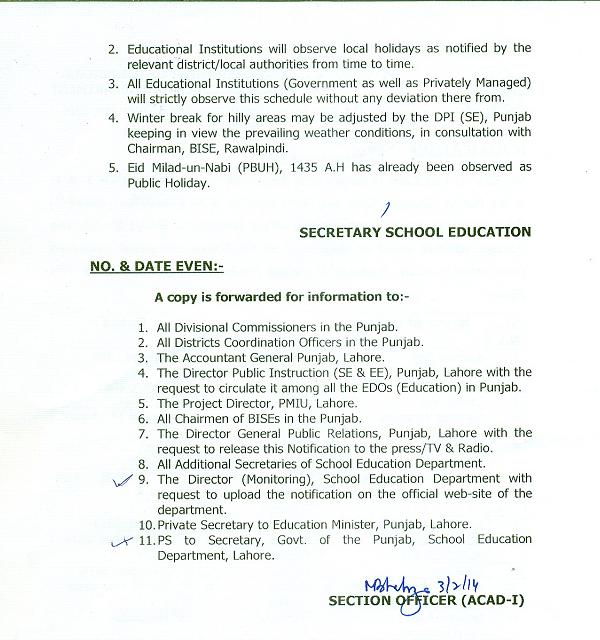 Punjab Schools Winter Vacation Notification 2014 b