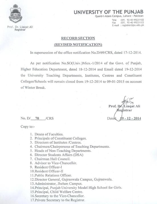 Punjab University Winter Break revised Notification closing of teaching departments for year 2014-2015