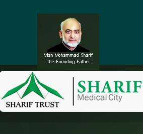 Sharif Medical City of Sharif Trust Lahore