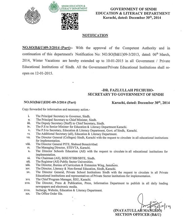Sindh School and Colleges Winter Holidays Extension till 11-1-2015