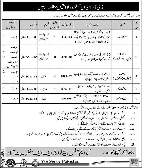 Vacancies in F F Regimental Center Abbottabad