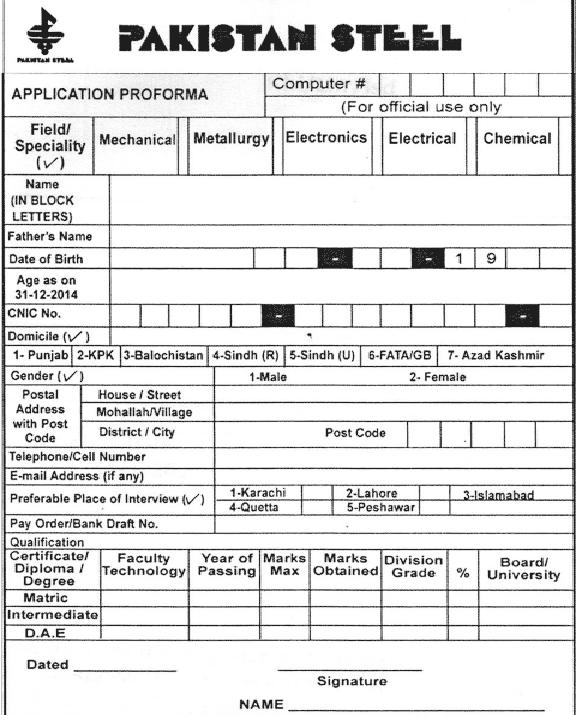 Jobs of Trainee Supervisor (Regular) in Pakistan Steel Karachi for Diploma Holders (DAE)