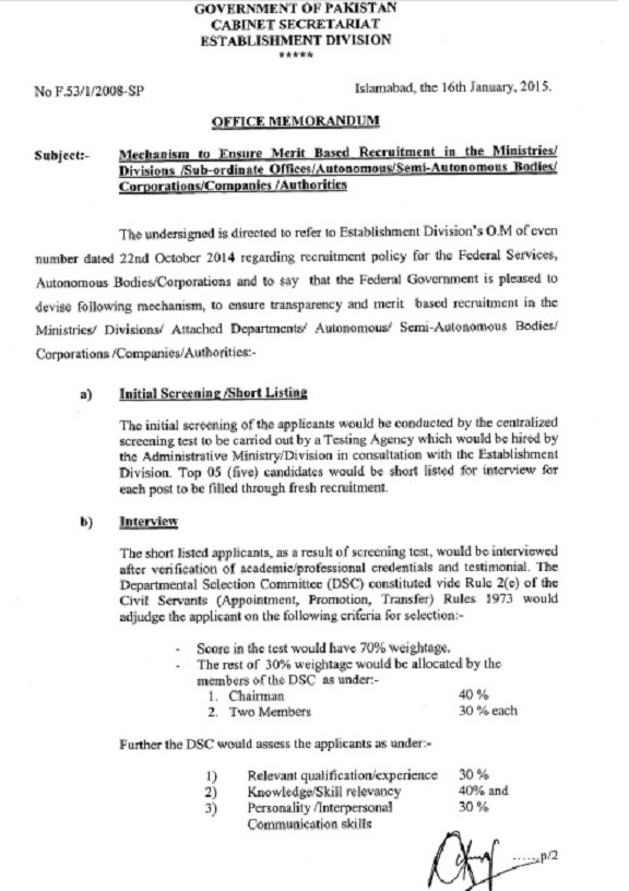 Establishment Division Notification on Mechanism to Ensure Merit dated 16-01-2015 a