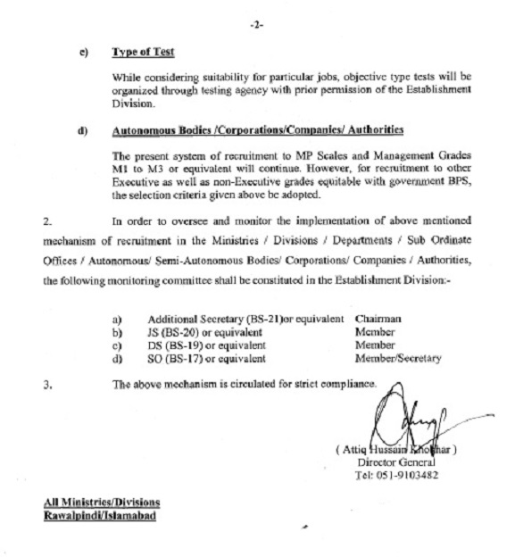 Establishment Division Notification on Mechanism to Ensure Merit dated 16-01-2015 b