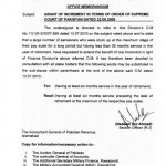 Govt Pensioners - Finance Division Notification on Grant of Increment on Order of Supreme Court