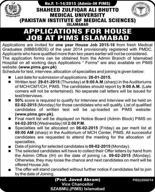 House Jobs in PIMS Islamabad