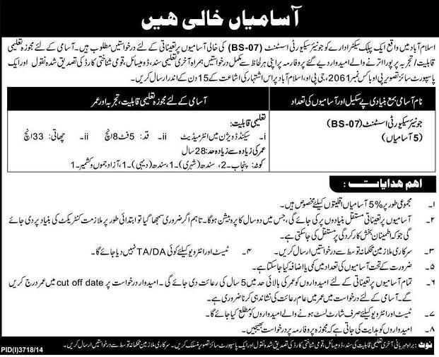 Jobs in Public Sector Organization (Department) Daily Express Ad 28-1-2015