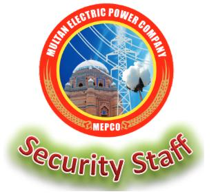 MEPCO Jobs for Security Staff  (Security Guard, Inspector, Sergeant)