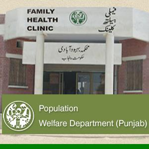 Jobs in Punjab Population Welfare Department – Theater Technician (Female)