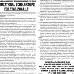 Punjab Govt Servants Benevolent Fund - Educational Scholarship for 2014-2015