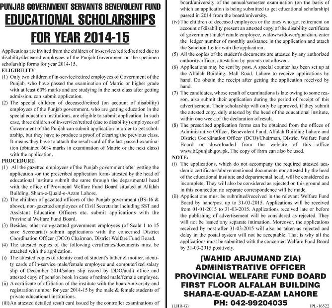Punjab Govt Employees/Pensioners Children Welfare Fund Scholarship 2014-15