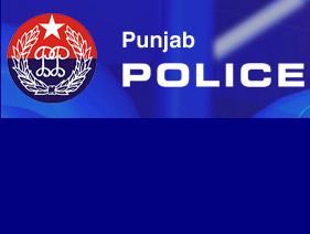 Jobs in PMU Punjab Police PPIC3 Project
