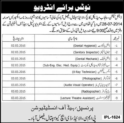 Interview Schedule in Allied Hospital Faisalabad