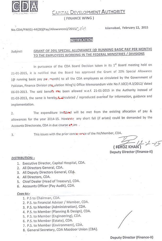 CDA Finance Wing Notification of Special Allowance for Employees dated 12-02-2015