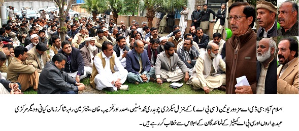 Ch Yasin and other CDA Union Leaders addessing on Feb 23 in Islamabad (File Photo)