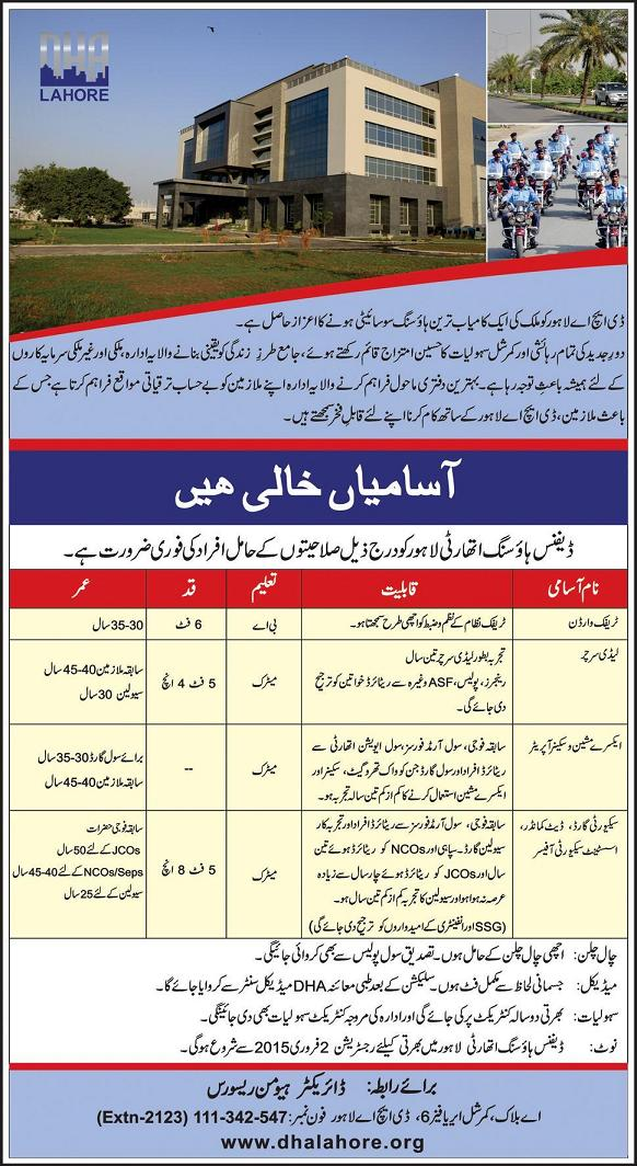 DHA Lahore Jobs for Traffic Warden, Lady Searcher, Security Staff