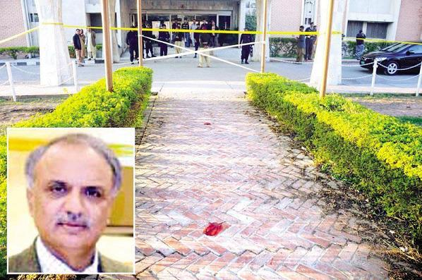 Dr Shahid Nawaz Injured after Firing in PIMS Islamabad