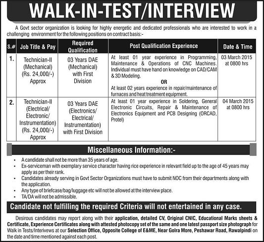 Jobs for DAE Electrical, Mechanical, Electronics and Instrumentation