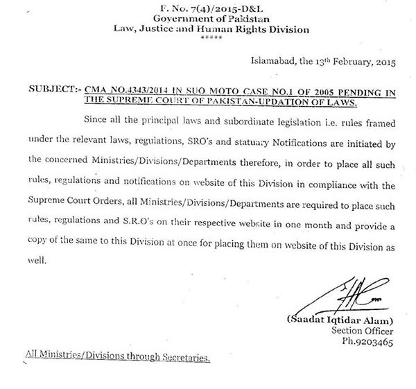 Law and Justice Ministry Order to place all rules, regulations, notifications on websites dated 13-2-2015