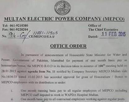 MEPCO Notification of Honorarium/Bonus to Employees 2015