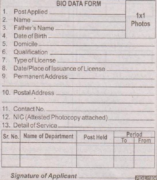 NAB Multan Job Application Form (Bio Data Form)