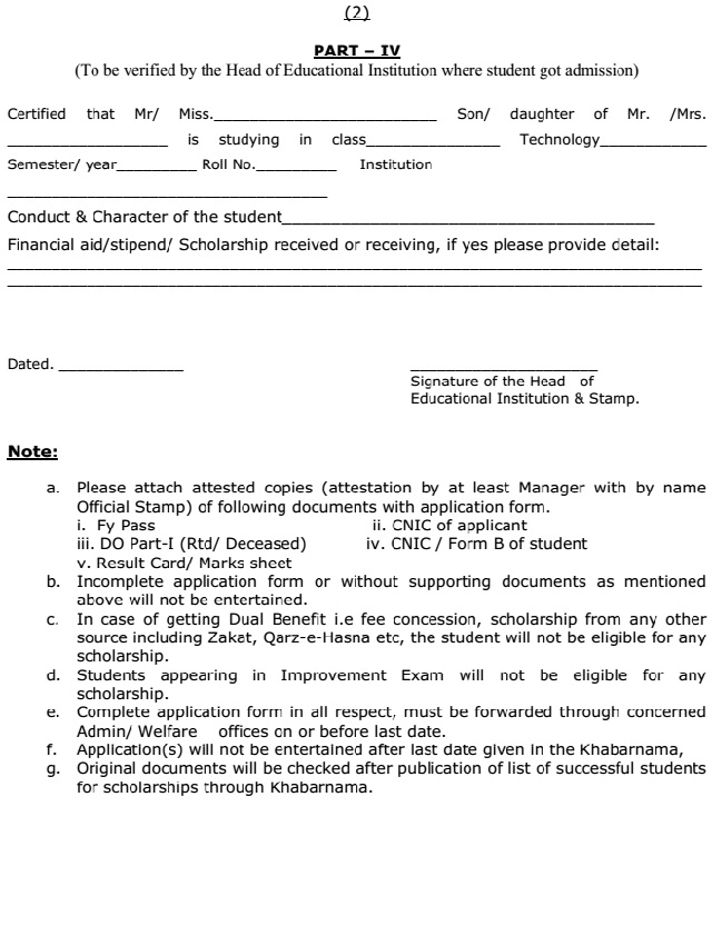 POF Employees Children Education Scholarship Application Form (Page 2)