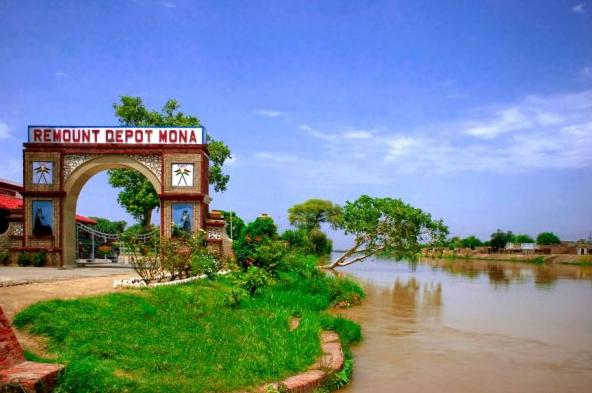 Remount Depot Mona Dist Mandi Bahauddin Punjab Pakistan