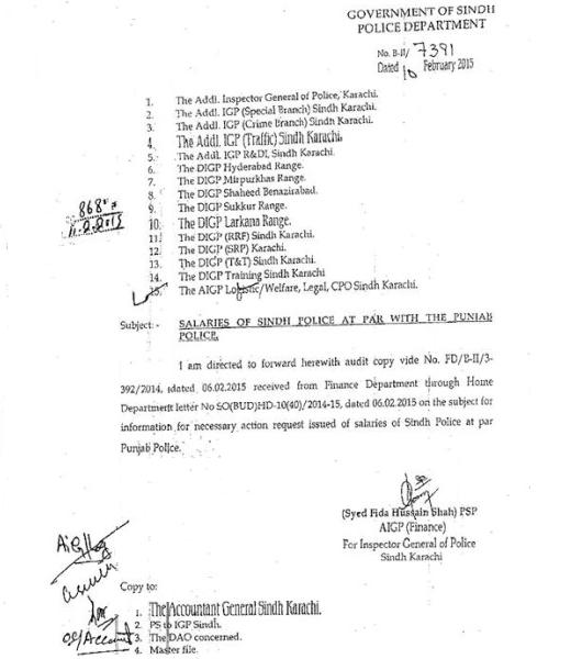 Sindh Police Salary as par with the Punjab Police - Sindh Police Department Notification 10-2-2015