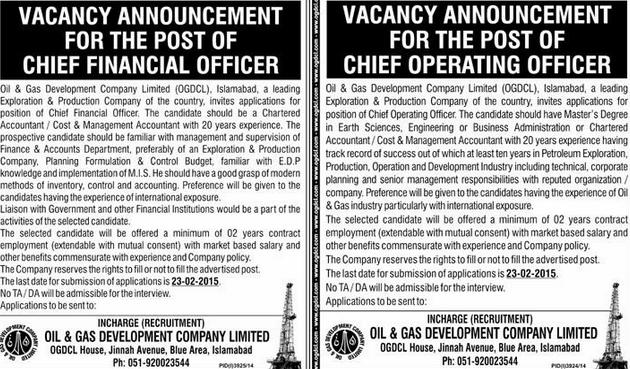 Vacancies in OGDCL For  Chief Financial Officer and Chief Operating Officer