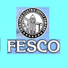 FESCO Employees Bonus Notification 2014