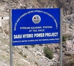 Dasu Power Projetc Site